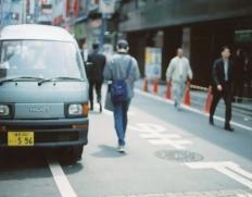 Tokyo Walker
