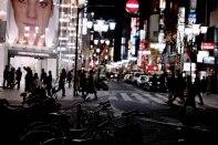 Shinjuku Shades